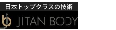 「JITAN BODY整体院 国立」 ロゴ